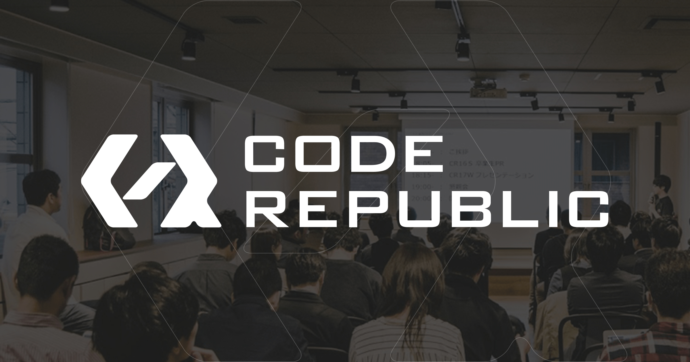 Code Republic Website